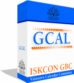 GCAL Software Download